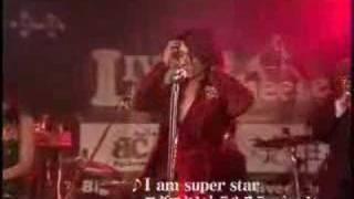 コダマセントラルステーション I am super star