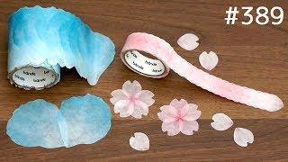 桜の花びらマスキングテープがかわいい【文房具紹介】#389