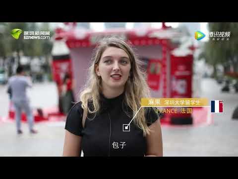 Shenzhen Expat (Why Foreigners Love Shenzhen China)