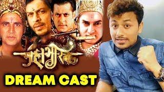 1000 CRORE MAHABHARAT   DREAM CAST   Salman, Shahrukh, Akshay, Aamir