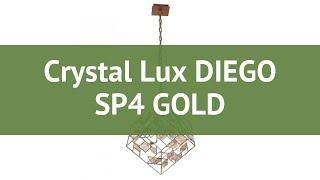 Люстра Crystal Lux DIEGO SP4 GOLD обзор: светильник Crystal Lux DIEGO SP4 GOLD 240 Вт, где купить