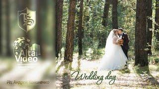День Свадьбы Алексея и Елены