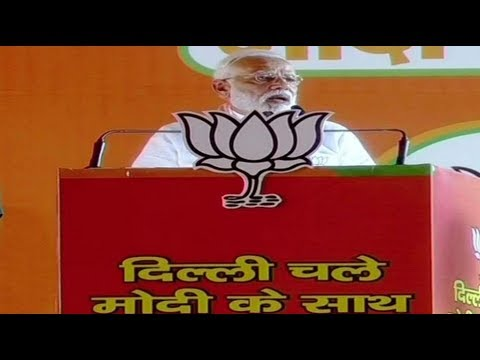 Watch: PM Narendra Modi's speech from Delhi's Ramlila Maidan