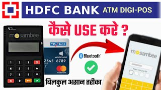 Hdfc bank mini micro atm maschine use    digi pos machine review