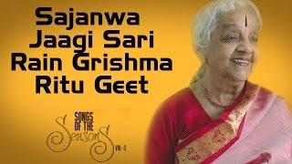 Sajanwa Jaagi Sari Rain Grishma Ritu Geet | Lakshmi Shankar | ( Album: Songs Of The Seasons Vol 3 )