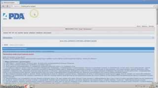Как зарегистрироваться на 4pda ru