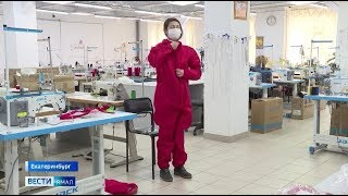 Волонтеры под защитой. На Урале шьют спецкостюмы, в которых не страшен коронавирус