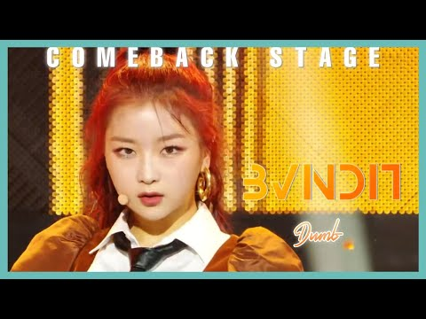 [Comeback Stage] BVNDIT   Dumb , 밴디트   Dumb Show Music Core 20191109