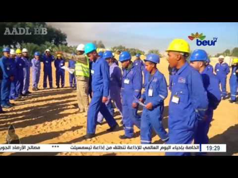 DLE Desert Lifting Equipement HSE Hassi Messaoud