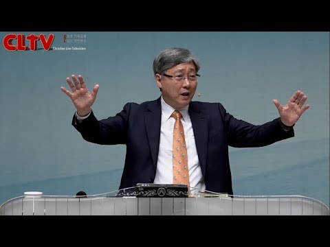 CLTV파워메시지_2018.4.15_유기성 목사의 요한계시록 (24회) '생명책에 당신의 이름은 기록되었는가?'