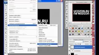 Видео урок фотошоп создание отражения текста