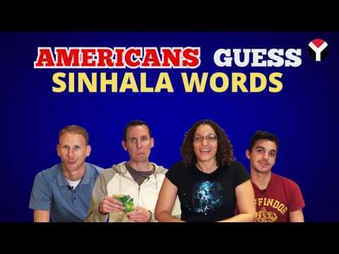 Americans Guess Sinhala Words