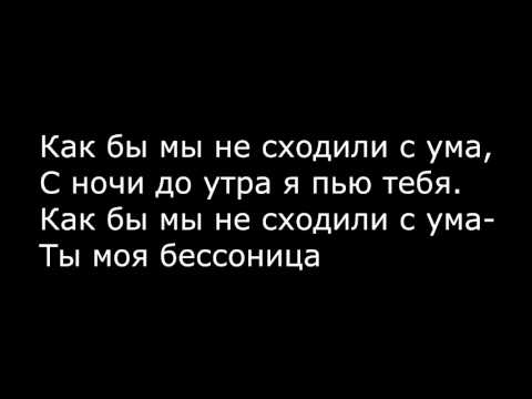 Микс– Артем Пивоваров - Собирай Меня