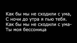 Артем Пивоваров Собирай меня караоке