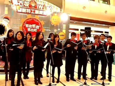 Wednesday Singer Christmas Carol Show @ Maritime Square part1