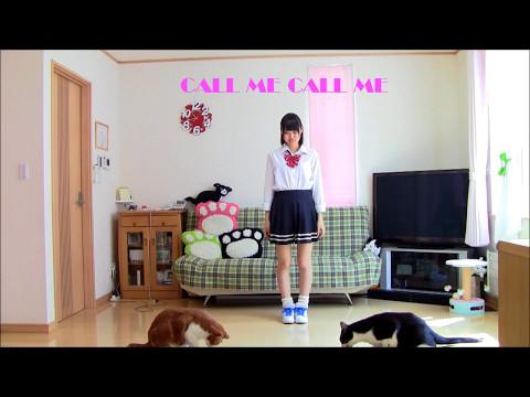 【ひま】CALL ME CALL