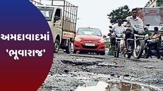 satadhar mahant jivraj bapu dies Visavadar Close