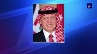الملك عبدالله الثان ييغادر إلى اليابان في زيارة عمل - (22-11-2018)