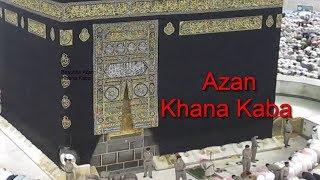 Azan Kaba - Makkah Azan - Beautiful Azan Makkah Haram Sharif - SubhanAallah Beautiful Azan