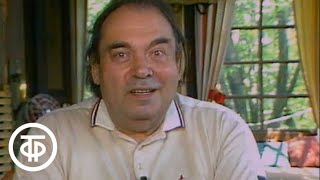 Будильник. Писатель Борис Заходер (1984)