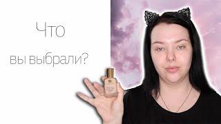 Подписчики управляют моим макияжем challenge
