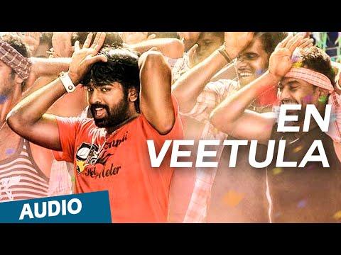 Official: En Veetula Full Song (Audio) | Idharkuthaane Aasaipattai Balakumara