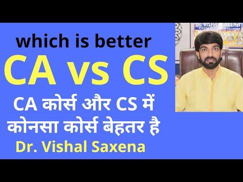 ca-vs-cs-/-chartered-accountants-vs-company-secretaries