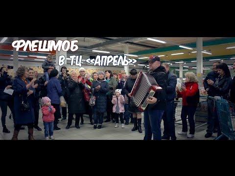 Флешмоб посвященный Дню Победы. Город Семей, Казахстан.