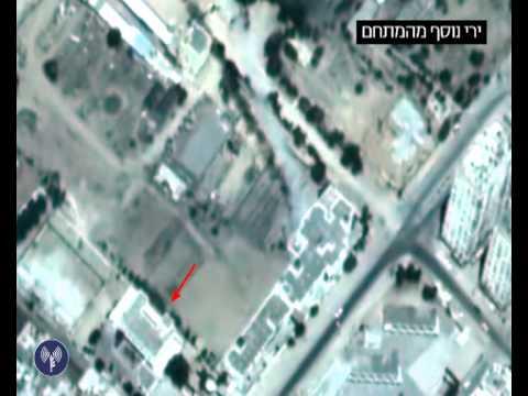 Gaza Rocket Launchers Embedded near Gaza Medical Centers