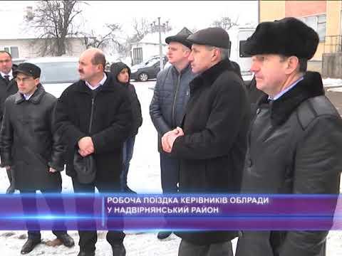 Робоча поїздка керівників облради у Надвірнянський район