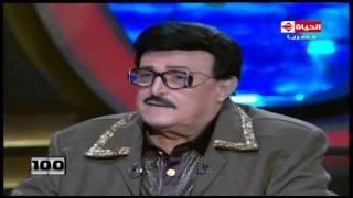 بالفيديو..شاهد تعليق «سمير غانم» على أجور الفنانين
