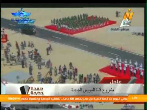 Nile Life Suez Canal 5 August 2014