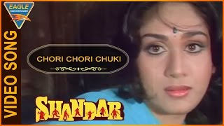 Shandaar Hindi Movie Chori Chori Chuki Song Mithun Chakraborty Eagle Hindi Movies