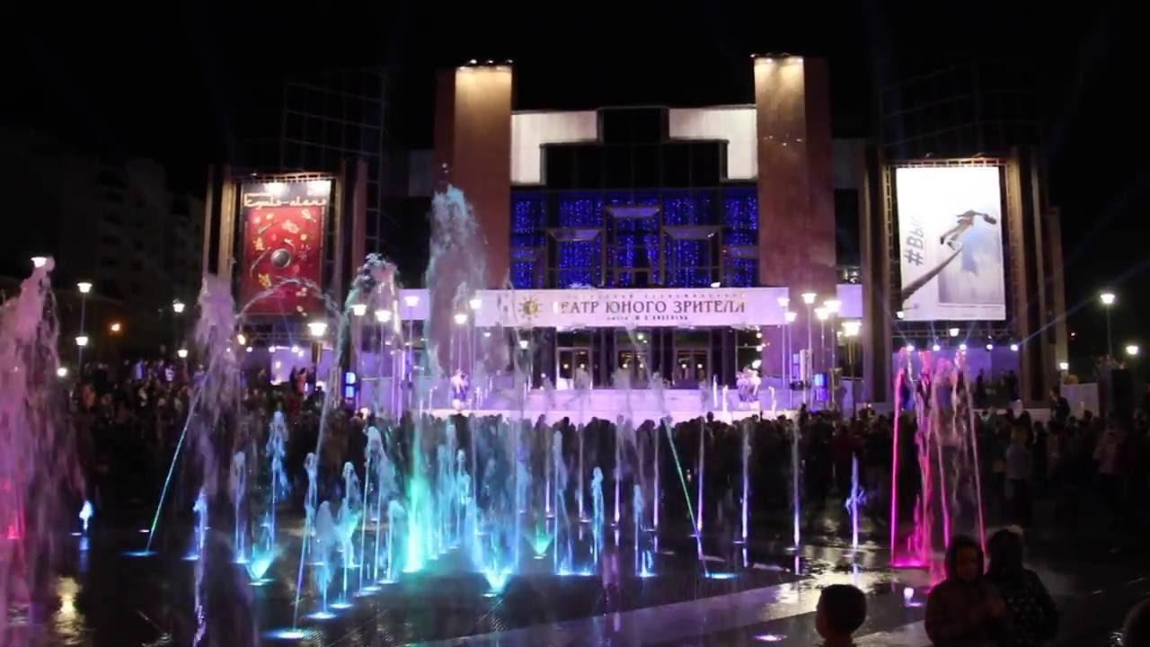 фонтан у тюза саратов фото