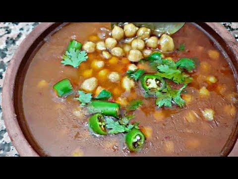 Lahori Channa Recipe | Lahori Cholay Recipe |Breakfast Recipeلاہوری چھولے/چنے| in Urdu/Hindi