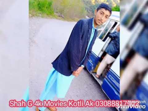 Shah G Movies