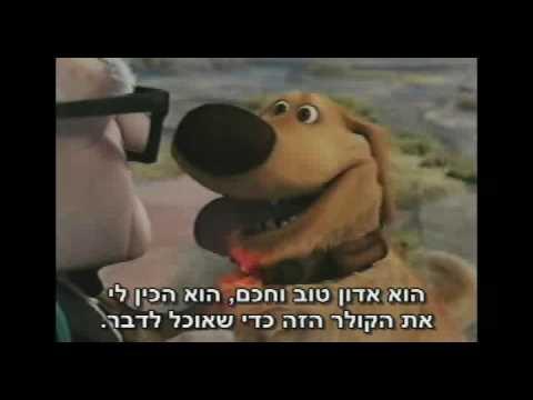 squirrel !!!!! best part from the movie Up, pixar
