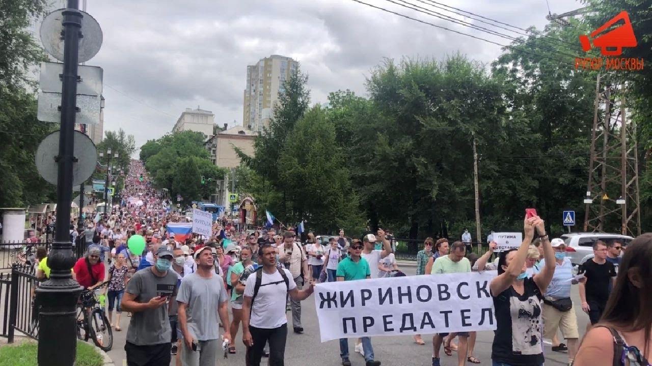 Протесты в Хабаровске продолжаются / LIVE 25.07.20