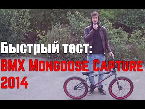 B'twin. Велосипед tilt 300 20''. (8). Сравнить это изделие · new_year_2018. От. 12 999 руб. Детские велосипеды велоспорт велосипед bmx wipe 300 серый b'twin велосипеды.