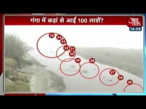 Over 100 bodies recovered from the Ganges