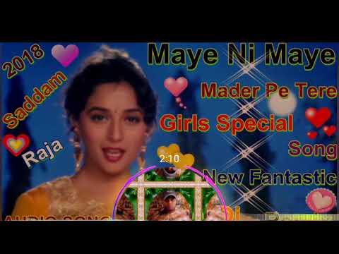 Maye Ni Maye Mader Pe Tere || Salman Khan Dailoge Mix | Girls Special Dj Remix Song
