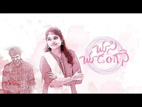 Choosi Chudangane Teaser ll Latest Telugu Short Film l By Shiva Krishna Arukonda l Klaprolling