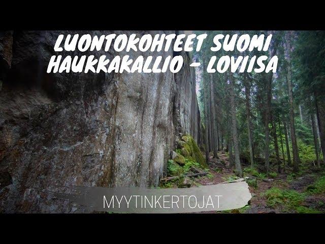Luontokohteet Suomi - Haukkakallio - Loviisa