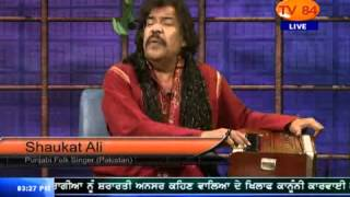 TV 84 SPECIAL SHAUKAT ALI Part 2