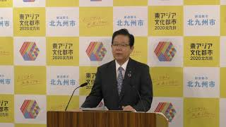 令和元年12月19日市長定例記者会見