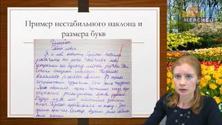 Отрывок мастер-класса Вероники Мазиной на Мерсибо