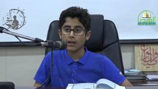 سورة المنافقون - القارئ السيد عبدالله رامي السادة   1438/9/6هـ
