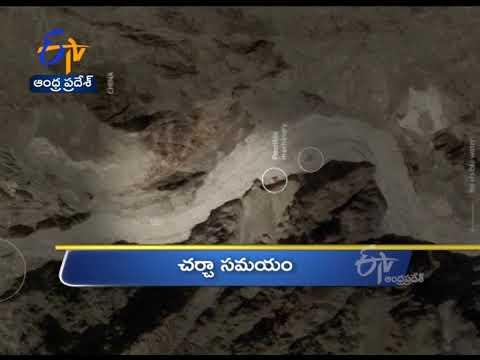 6 AM   Ghantaravam   News Headlines   20th Feb 2021   ETV Andhra Pradesh