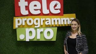Евгения Лоза в гостях у Teleprogramma.pro
