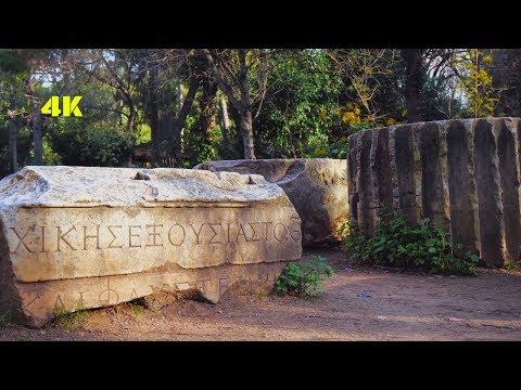 """Metropolises Europe, Athens, """"Beyond Sightseeing"""" - National Garden in 4K"""